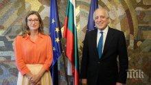 Специалният представител на САЩ за помирение в Афганистан се срещна със Захариева и Каракачанов