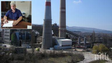 инж спасов директор топлофикация перник започнахме първи реалния преход въглища природен газ