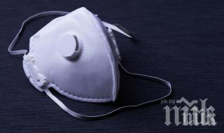 От 1 август носенето на маски на обществени места на остров Мадейра става задължително