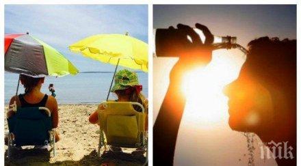 ЖЕГИТЕ ПРОДЪЛЖАВАТ С ПЪЛНА СИЛА: Слънцето напича безмилостно, температурите скачат до 40 градуса