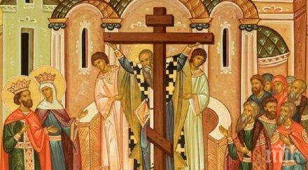 мистичен ден спомняме велико чудо свързано кръста христос всеки женен мъж задължително спази ритуал