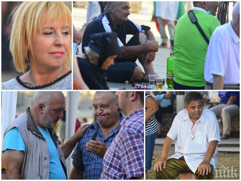 Приключиха малобройните улични акции на Божков тази вечер