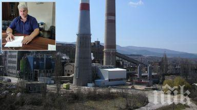 Инж. Спасов, директор на Топлофикация Перник: Ние започнахме първи реалния преход от въглища към природен газ