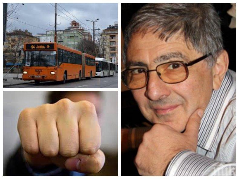 Хайгашот Агасян пред ПИК: Бабаитът, който ми удари юмрук, ме псуваше, вместо да се извини!