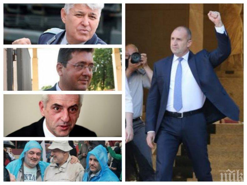 Ето го служебното правителство на Румен Радев