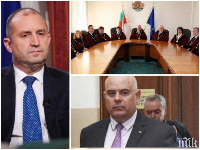 ПЪРВО В ПИК: Конституционният съд реши: Против президента Радев може да се образува наказателно производство