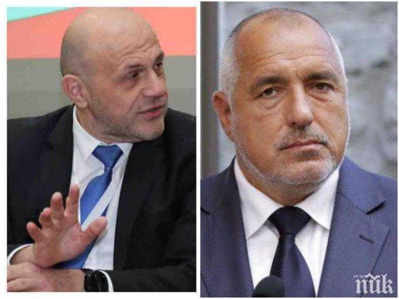 Дончев и Харизанов искат да похитят ГЕРБ от Борисов. Неговият изход е да...