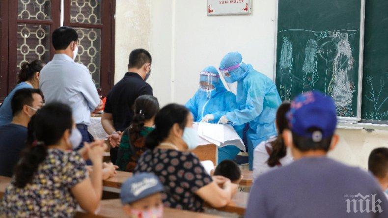 Коронавирусът уби трети заразен във Виетнам