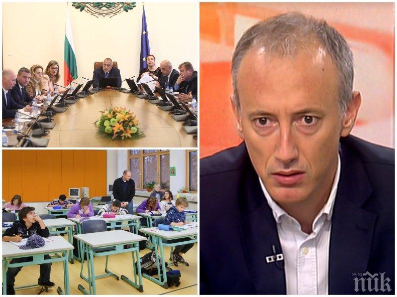 Красимир Вълчев: Всеки министър е готов да подаде оставка, но не знам как едно служебно правителство би се справило без парламент