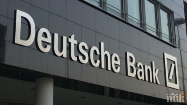 """Дойче банк"" отчете 77 млн. евро загуби до юли"