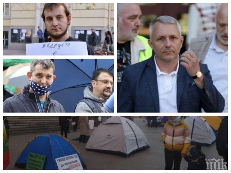 Анархистът Манол Глишев, петроленото отроче Димитър Делчев и проваленият адвокат Николай Хаджигенов са аватарите на блокадите в София. Протестиращите в палатките - мъртво пияни