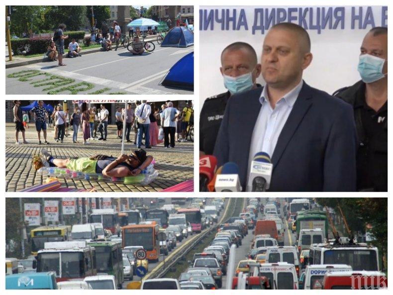 ИЗВЪНРЕДНО В ПИК TV! СДВР с извънредни новини за хаоса в София заради катуните на протестите: Пияна жена командорила полицията по тъмно на бул. Черни връх (ВИДЕО/ОБНОВЕНА)