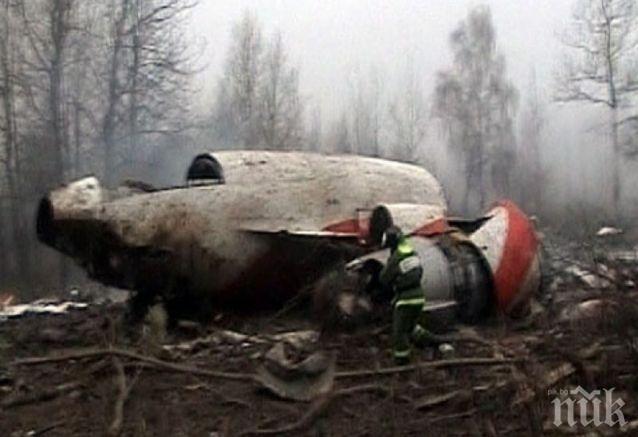 Разкриха причините за катастрофата на самолета, в който загина Качински
