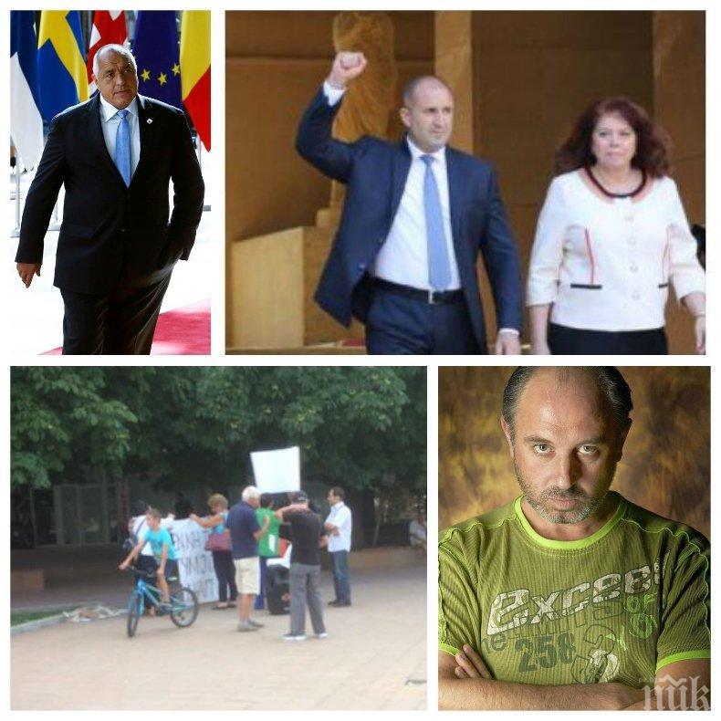 САМО В ПИК: Пълна пародия на протестите в Добрич - 15 полицаи вардят 12 метежници на Радев (СНИМКИ)