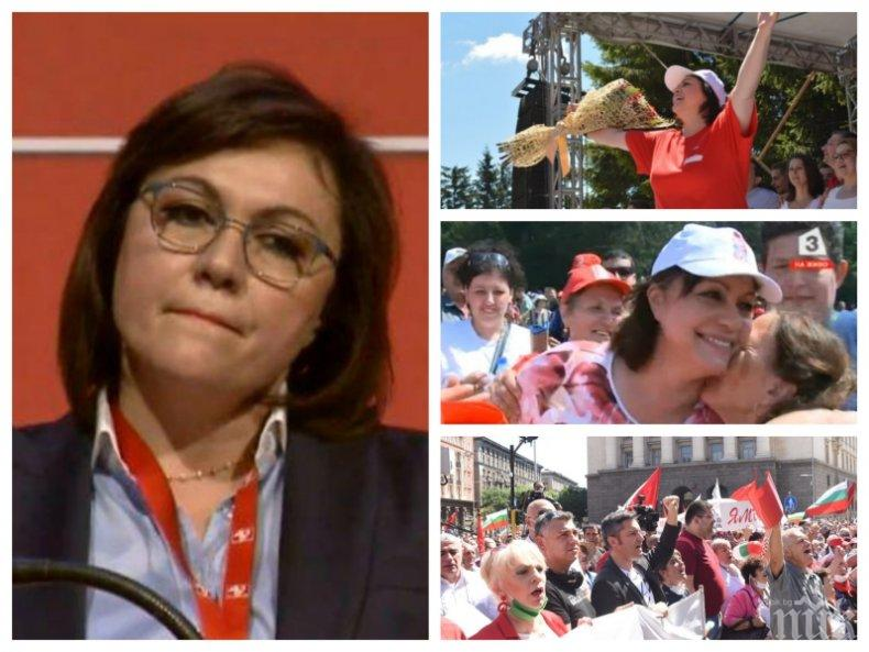 Социалистите в шок и ужас - Корнелия Нинова се разминава с тях на Бузлуджа, без дори да ги погледне и поздрави