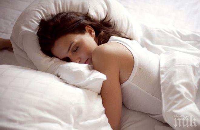 ВНИМАНИЕ: Ето как е опасно да спите