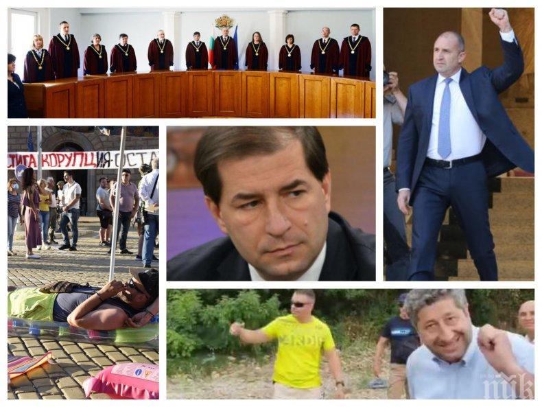 САМО В ПИК TV: Юристът Борислав Цеков за решението на Конституционния съд за имунитета на Румен Радев: Може да бъде разследван и не е недосегаем! Законно е да се подслушват хора около него, да се претърсват и арестуват (ВИДЕО/ОБНОВЕНА)