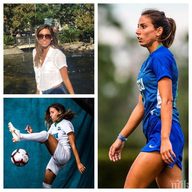 РОМАНТИКА: Предложиха на плажа брак на футболистка №1 Евдокия Попадинова (СНИМКА)