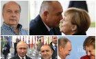 ФУНДАМЕНТАЛНО ОТ ГЕОРГИ МАРКОВ: Защо Меркел мълчи за Борисов и предава България на един анархо-комунист, който ще ни върне 75 години назад? И извършва държавен преврат