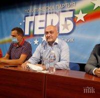 ГЕРБ стягат редиците на партийно събрание