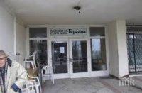 КОШМАРЪТ СЕ РАЗРАСТВА: Още един дом за възрастни хора във Варна пламна с коронавирус