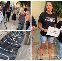 Пиарът на ГЕРБ изригна: Терористката Мая Манолова праща деца с черни чували пред дома на премиера Борисов