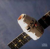 Космическият кораб