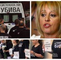 СКАНДАЛ: Организации за закрила на децата скочиха заради противозаконното изпозване на малолетни от Мая Манолова в уличните акции посред нощ! (ВИДЕО)