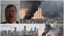 В ОКОТО НА АДА! Посланикът ни в Бейрут: Помислихме, че Израел напада. Жертвите са 80, ранените - над 2700