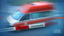 ЕКШЪН: Спряха с патрони гол руснак, избягал от лудницата в Ловеч - има и ранен полицай при залавянето му