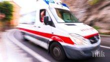 Съпрузи пострадаха при катастрофа край Мадан, откараха мъжа в болница в Пловдив