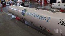 """Полша глоби """"Газпром"""" с 57 млн. долара заради """"Северен поток-2"""""""