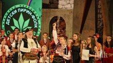 """Връчват нова награда на IV-то издание на """"Детски Пирин Фолк"""" в Сандански</p><p>"""