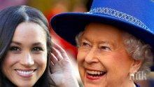Кралската фамилия честити рождения ден на Меган Маркъл