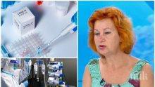 Топ паразитологът проф. Ива Христова: Умира се от коронавирус, а не с него. И той настъпва