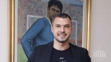 ОТ УТРЕ: Валери Божинов започва тренировки с Левски. Ще се стигне ли до договор?
