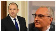 Иван Костов: Нямам доверие на Румен Радев!