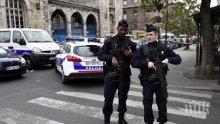 Двама разузнавачи обвинени в опит за убийство във Франция