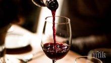 Мащабна акция в Хърватия заради вино менте