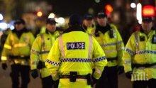 Арестуваха британски депутат заради изнасилване на 20-годишна служителка
