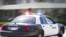 Четирима ранени при безредици в затвор в Съединените щати