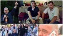 """Безделниците от къмпингите """"Орлов мост"""", """"Ректората"""" и """"МС"""" се хванаха за гушите. Гошо Тъпото срещу Хаджигенов и """"майките"""" на Мая"""