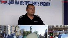 """ПЪРВО В ПИК TV! СДВР с горещи новини след поредния протест на метежниците - пияна жена правила циркове на """"Орлов мост"""", тумбата скочила на медиен екип (ВИДЕО/ОБНОВЕНА)"""