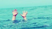 """ТРАГЕДИЯ: Извадиха труп на удавен мъж от язовир """"Мандра"""""""
