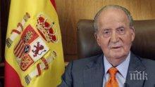 Бившият крал Хуан Карлос вече е напуснал Испания