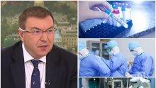 Новият здравен министър: Готвим се за най-лошия сценарий! Никой не може да предвиди как ще се развие ситуацията с COVID-19