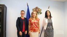 Министър Марияна Николова: България има много добри перспективи като здравна дестинация на германския пазар