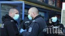 160 души за карантина провериха във Варна