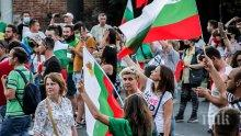 И Пловдив под блокада! Затварят четири булеварда, градският транспорт ще бъде пренасочен