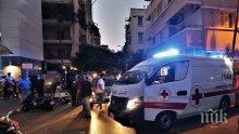 ТРАГЕДИЯТА В БЕЙРУТ: Жертвите вече са над 100, ранените - повече от 4000